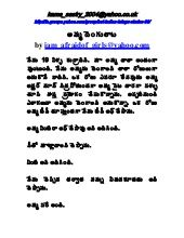 Telugu sex stories filetype pdf   Sex archive