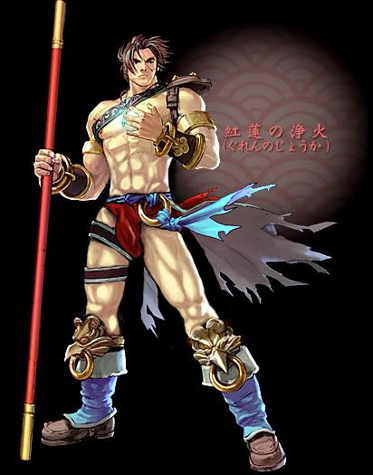 Soul calibur 4 kilik joke weapon