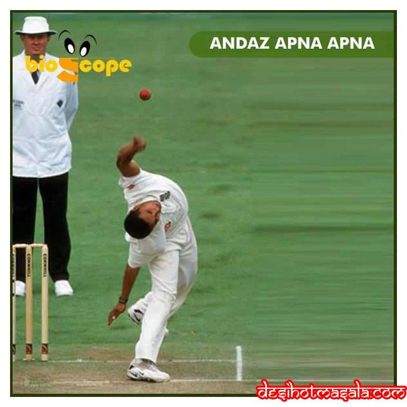 Funny cricket match reports