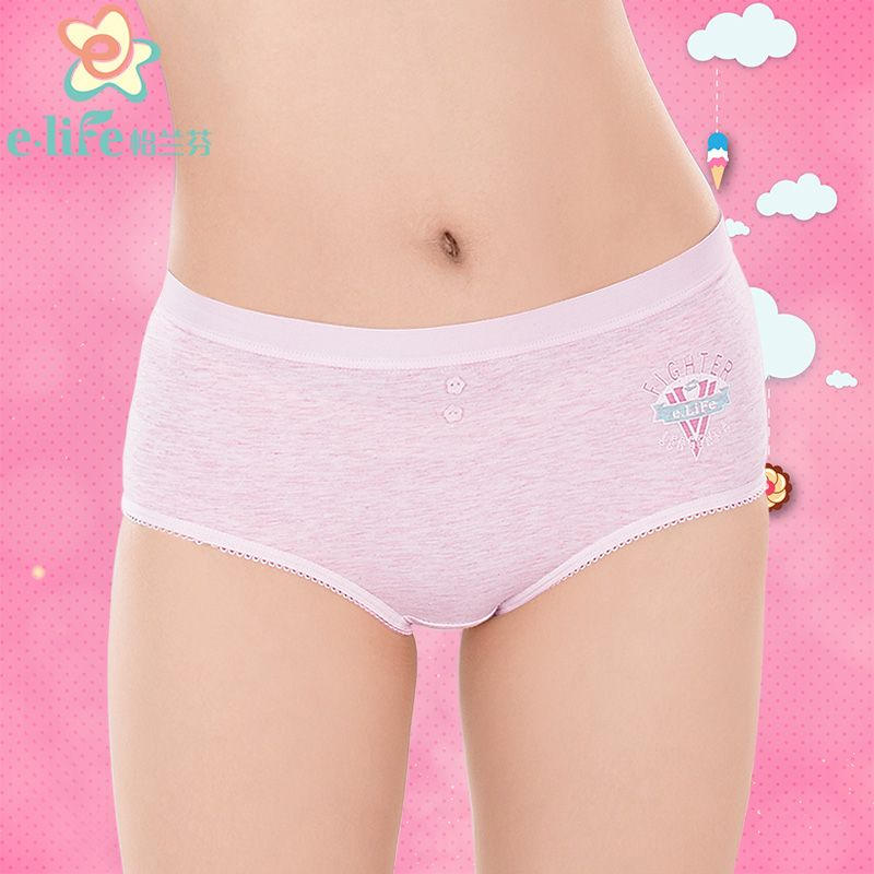 Beetle reccomend Cute girl panties middle sch