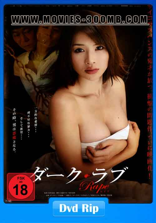 Japanese fuck full movie