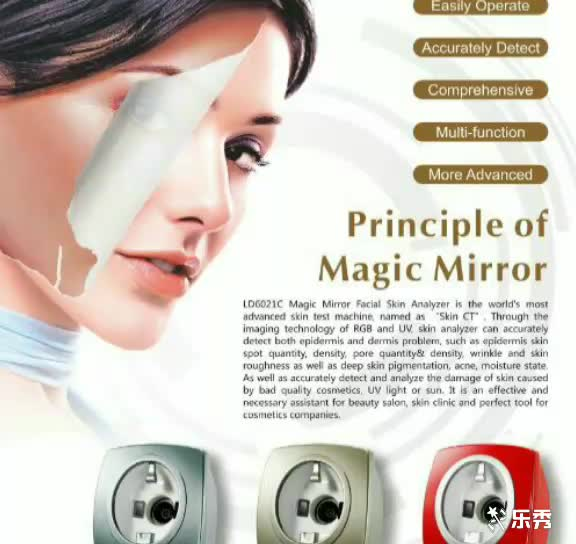 best of Magic product Facial