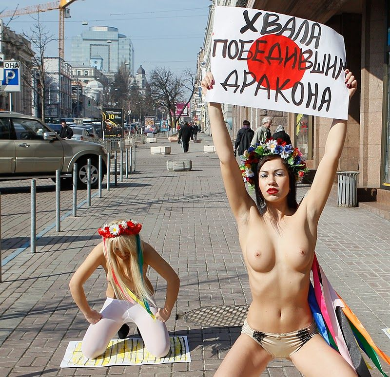 Nude sexy ukrainian girls you tell